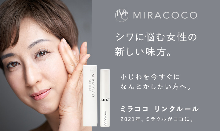 MIRACOCO