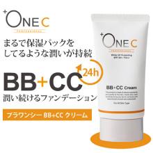 プラワンシー BB+CCクリーム